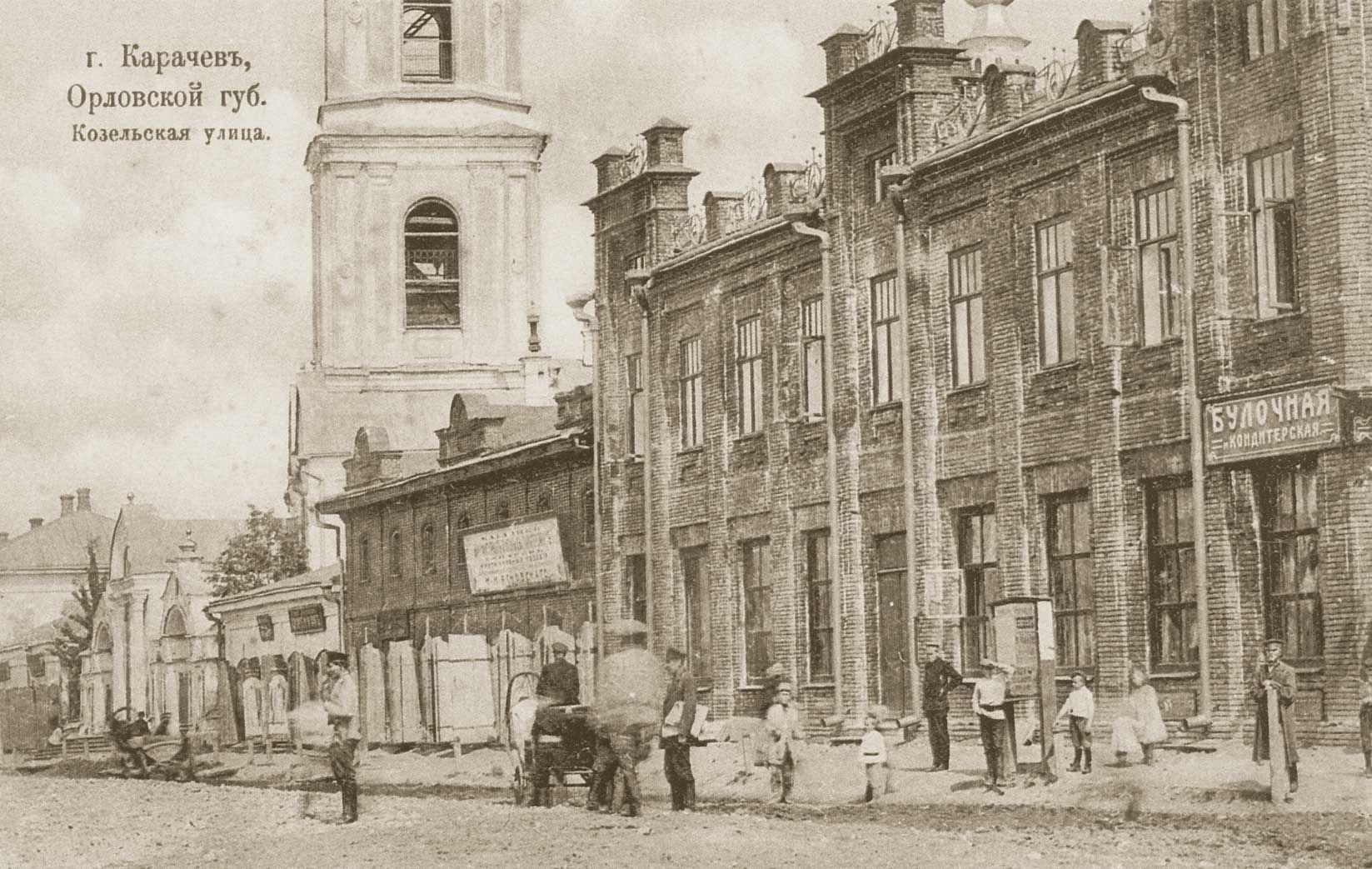 Козельская улица5