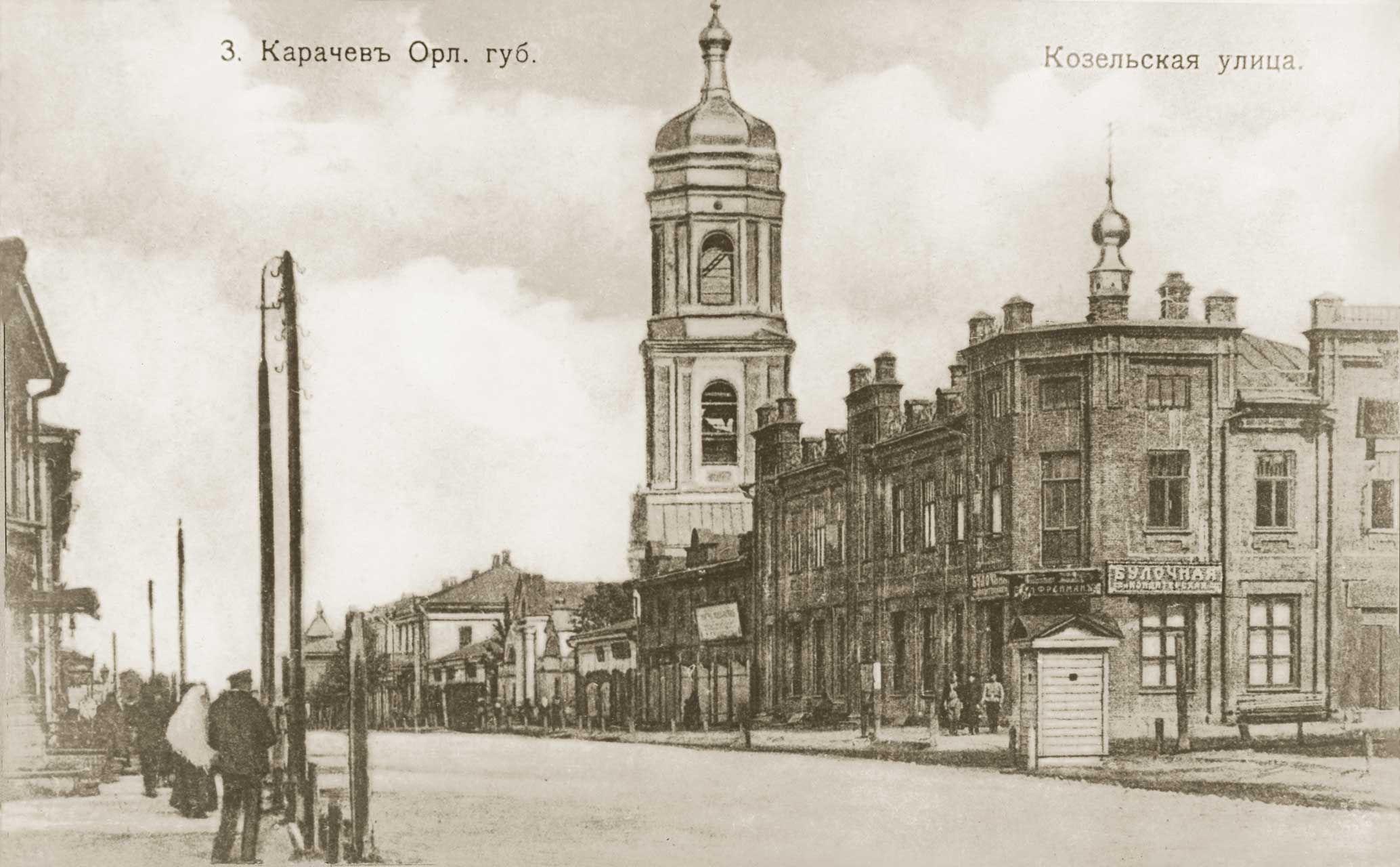 Козельская улица6