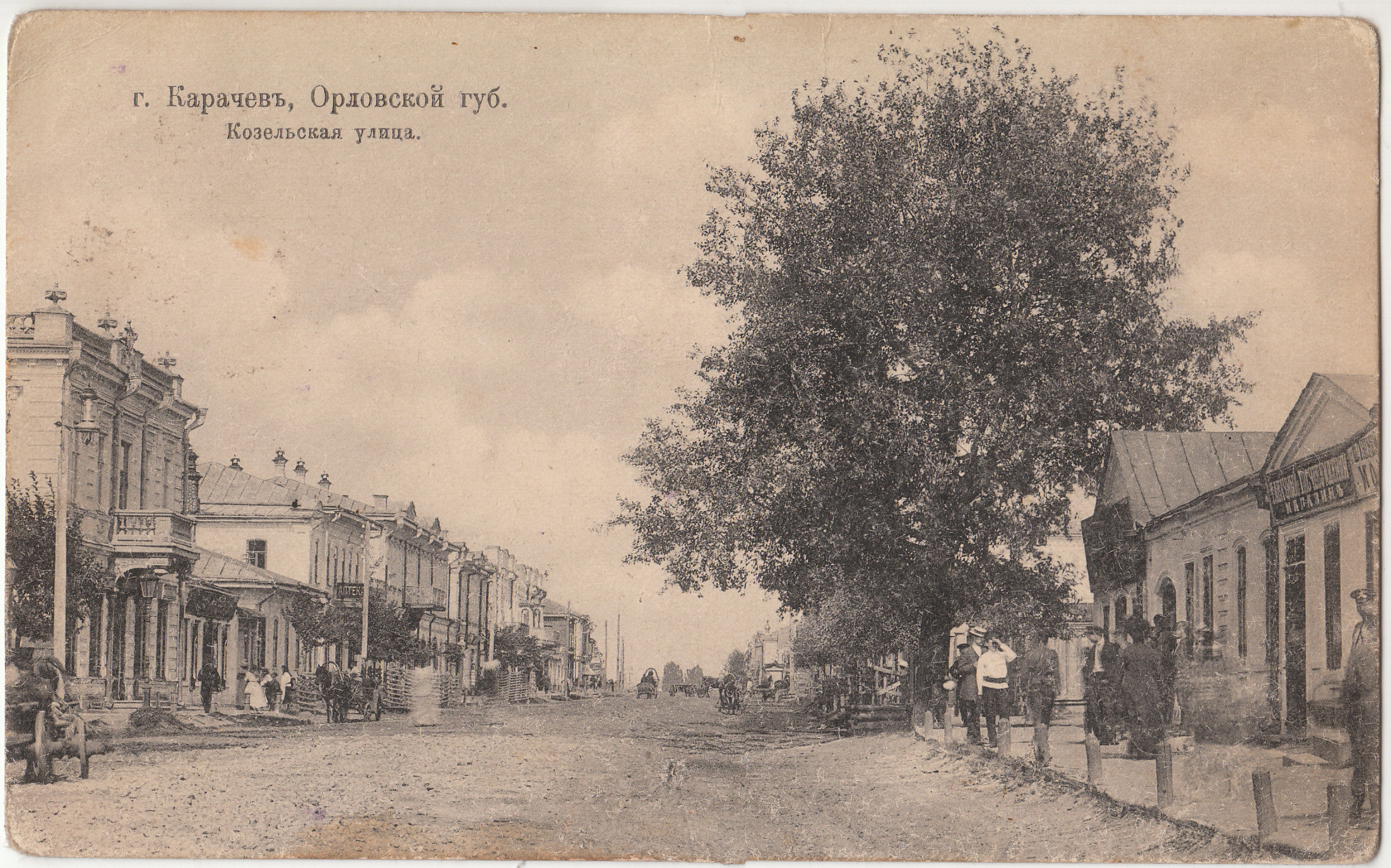Козельская улица7