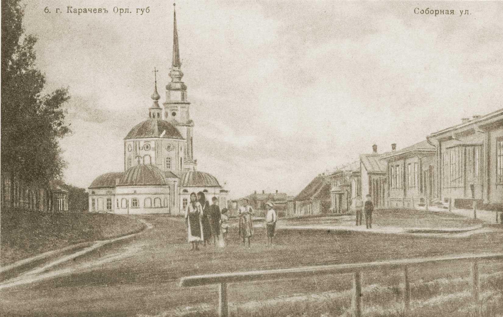 Соборная улица с церковью Михаила Архангела