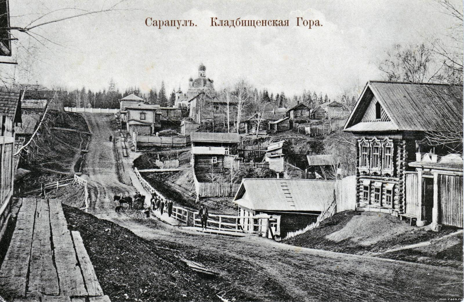 Кладбищенская гора