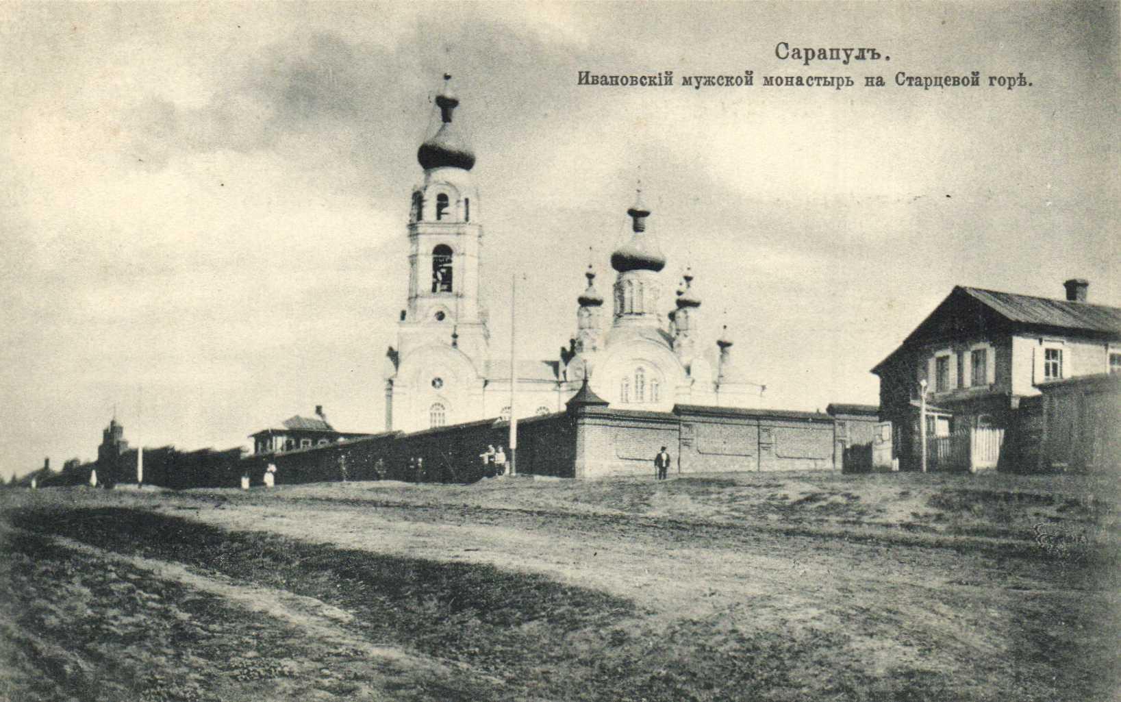 Мужской Ивановский монастырь