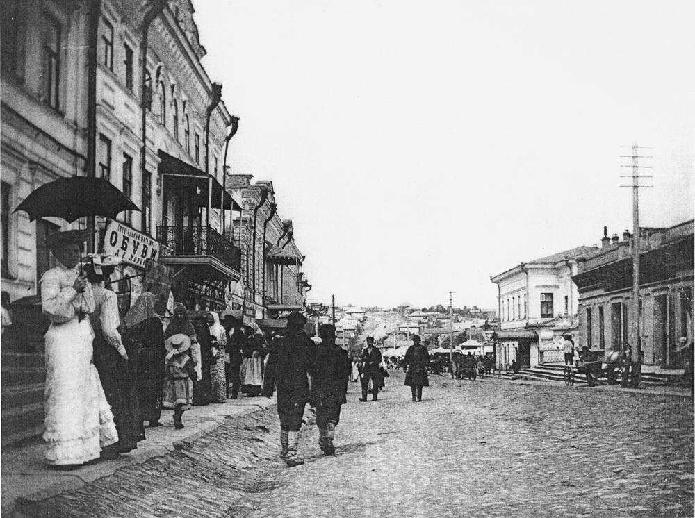 Базарная площадь у собора, 1916 г.
