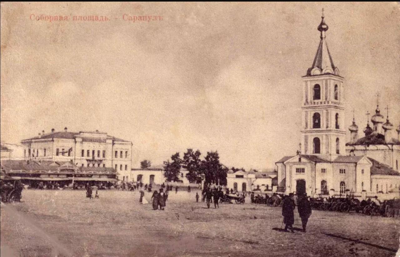 Соборная (Вознесенская) площадь.