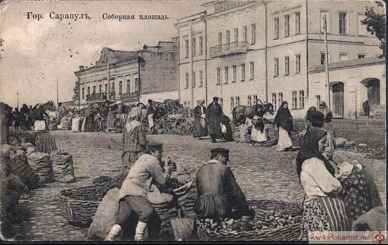 Соборная (Вознесенская) площадь