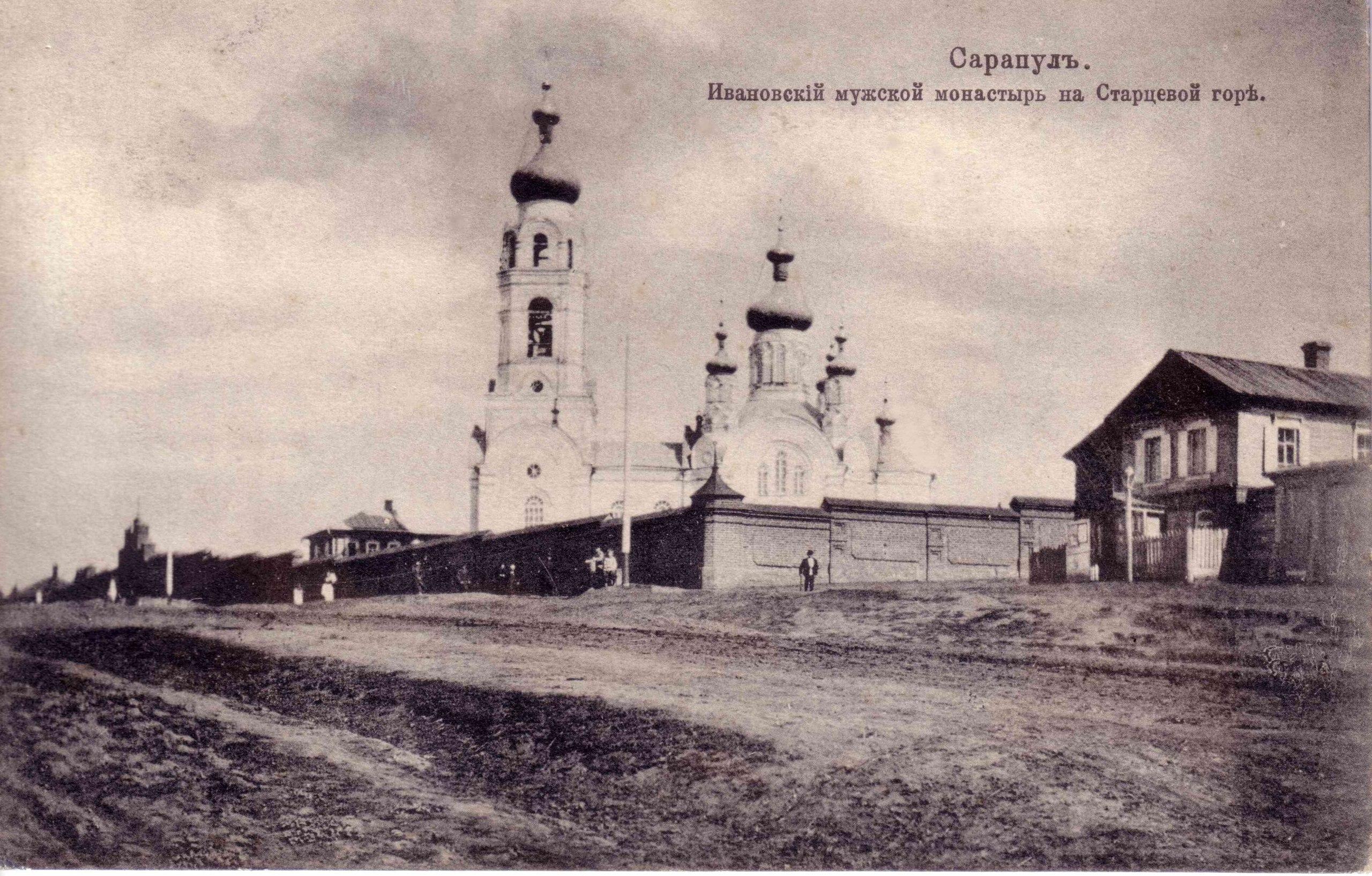 Старцевогорский Иоанно-Предтеченский общежительный мужской монастырь.