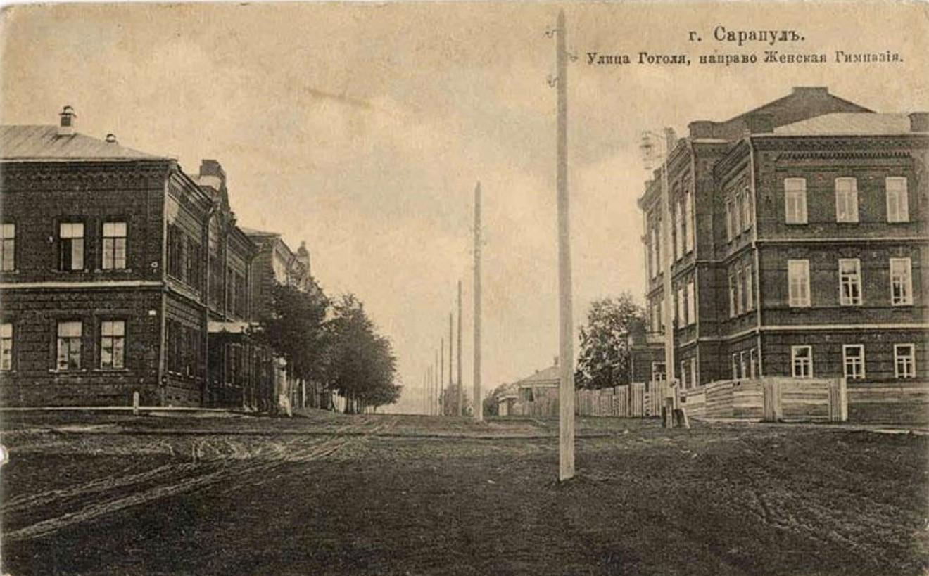 Улица Гоголя, направо Женская гимназия