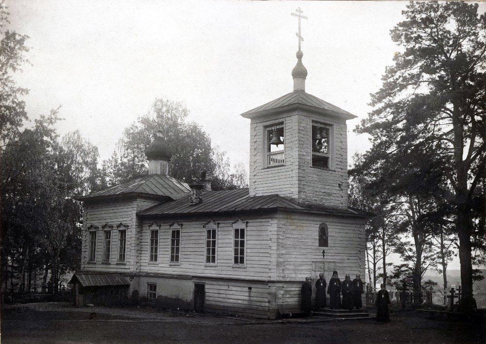 Церковь вмч.Георгия Победоносца