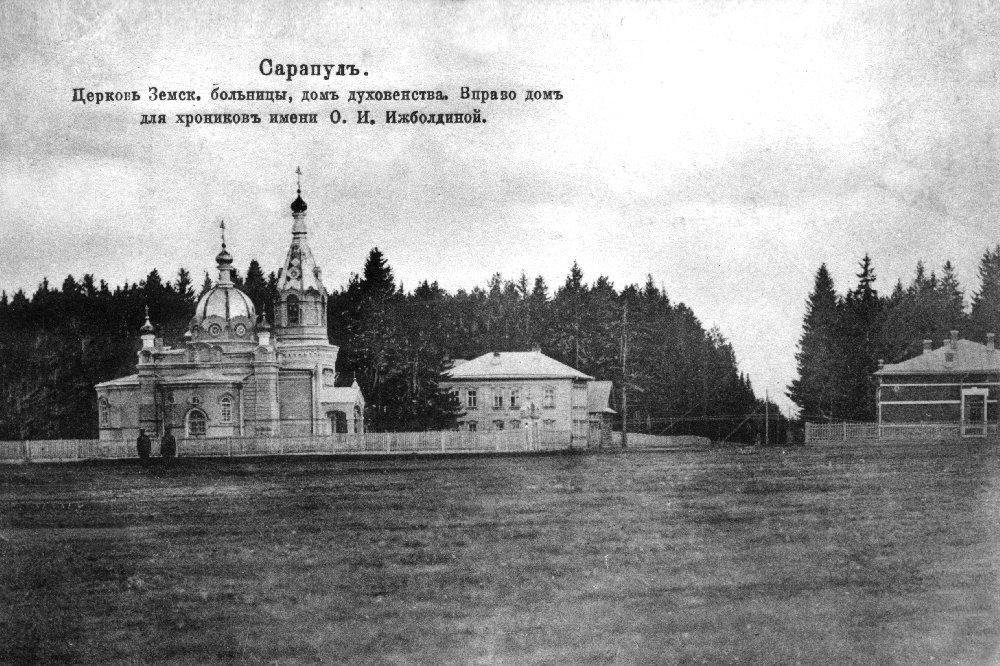 Церковь при земской больнице, дом духовенства