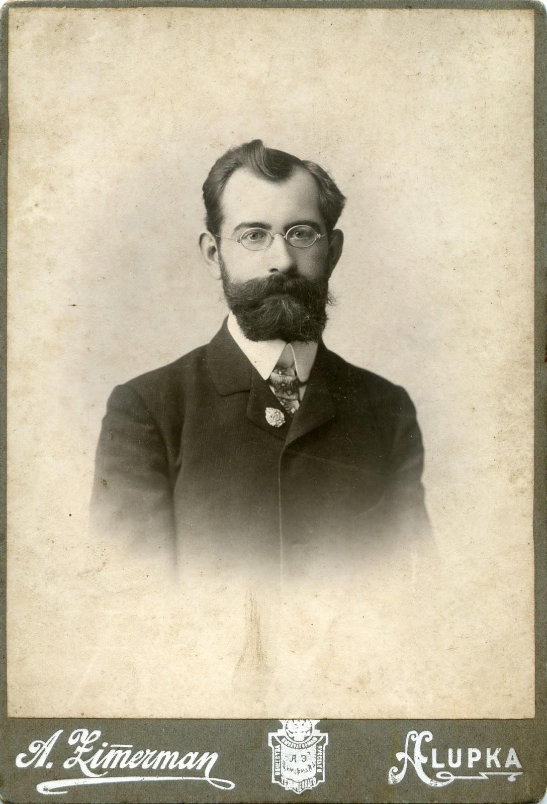Плесский врач Евгений Иванович Лебедев