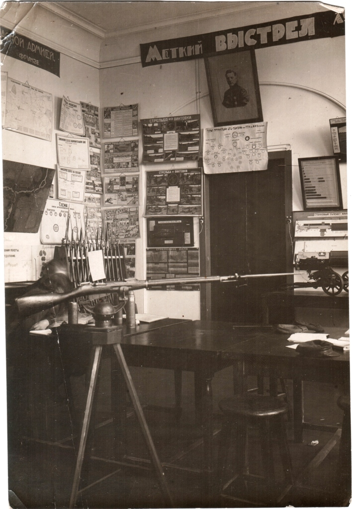 ЛПИ. Военный кабинет. Стрелковый отдел