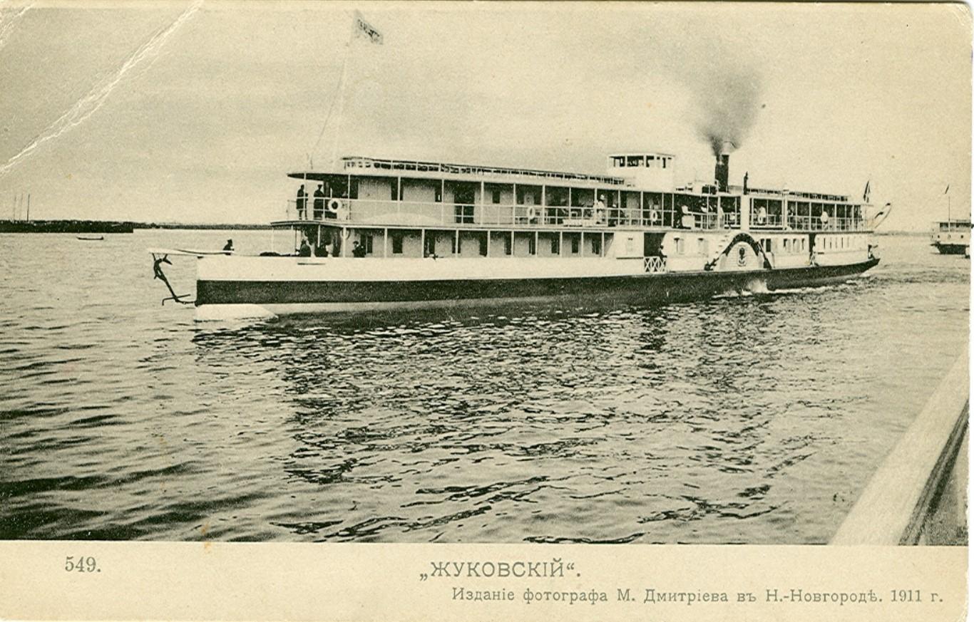 Пароход «Жуковский». 1911