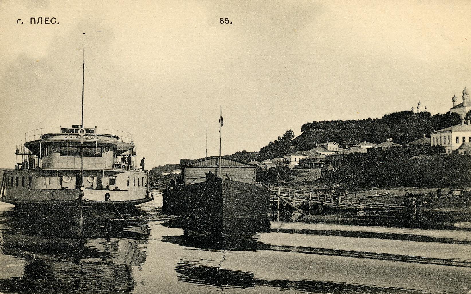 Пароход на стоянке у плесской пристани
