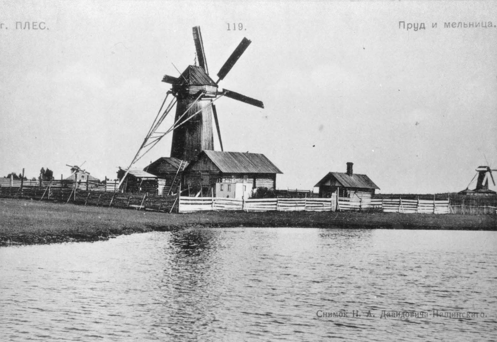 Ветряные мельницы у пруда