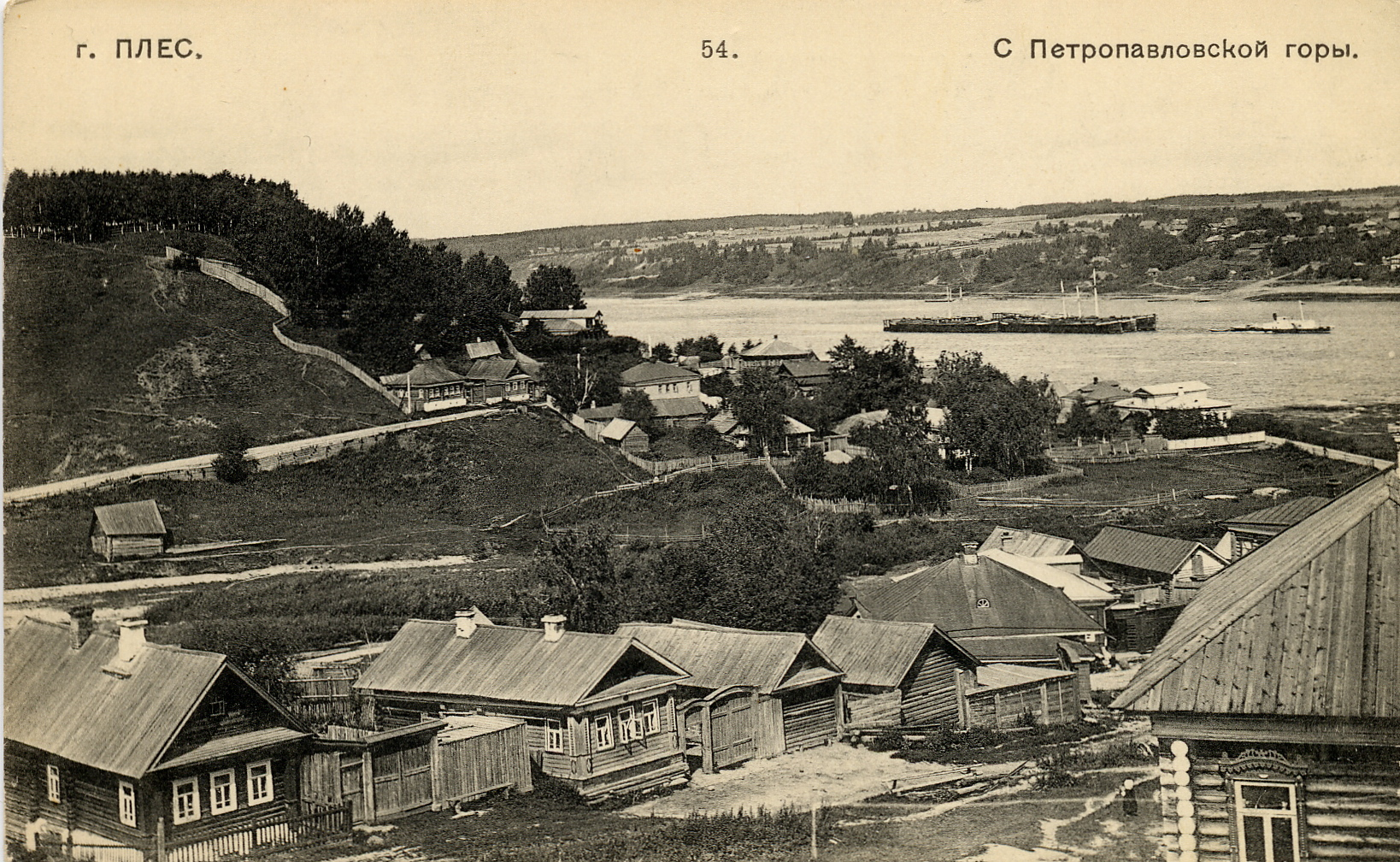 Вид с Петропавловской горы