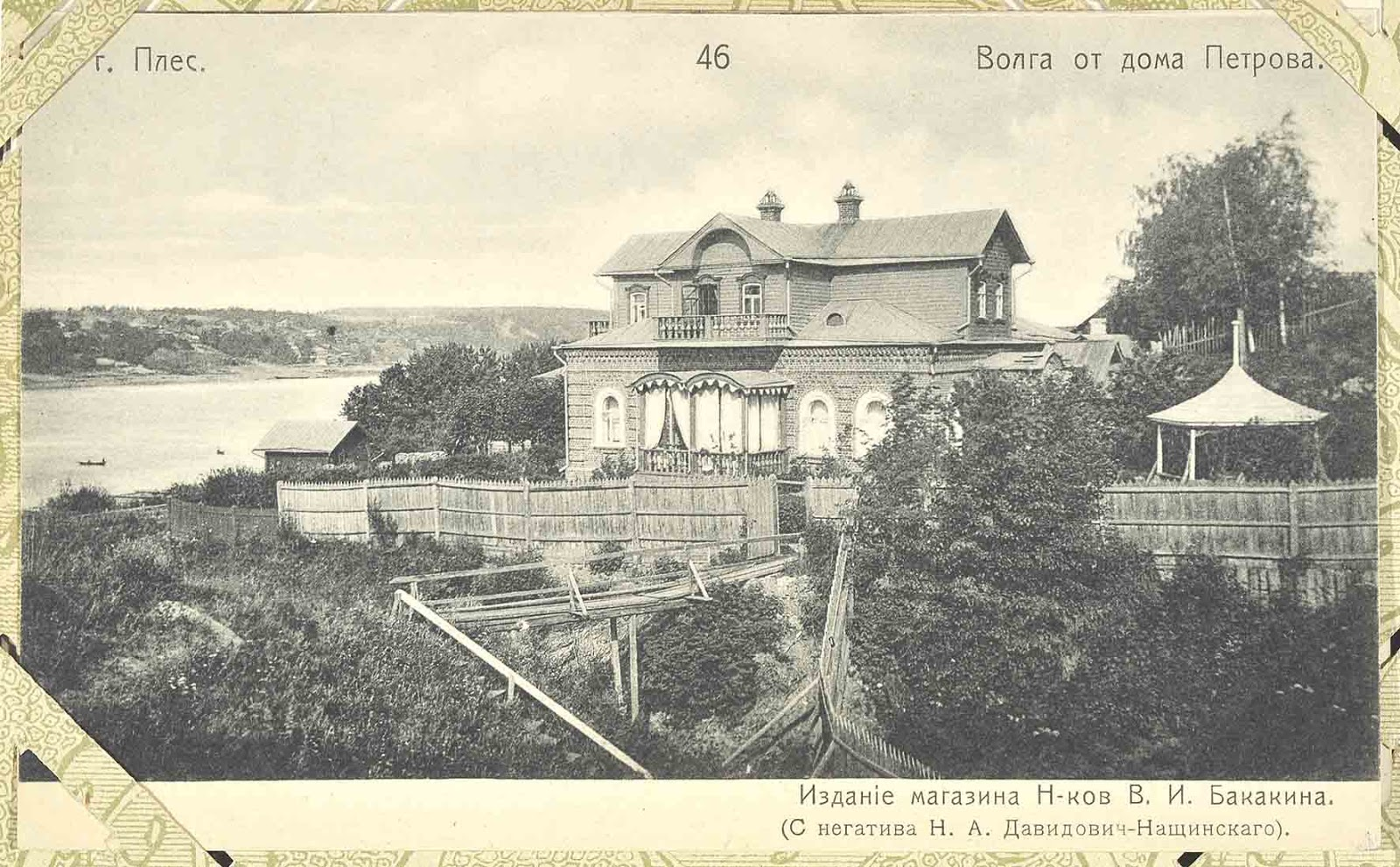 Волга от дома Петрова
