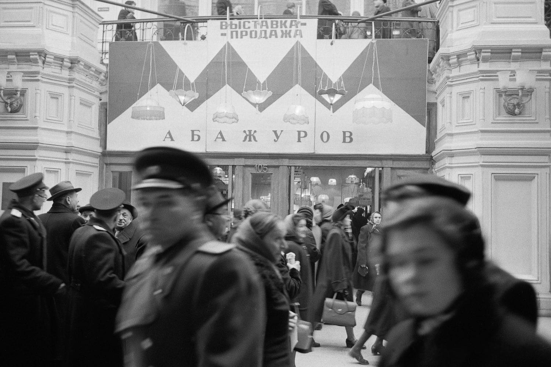 Выставка-продажа абажуров в ГУМе
