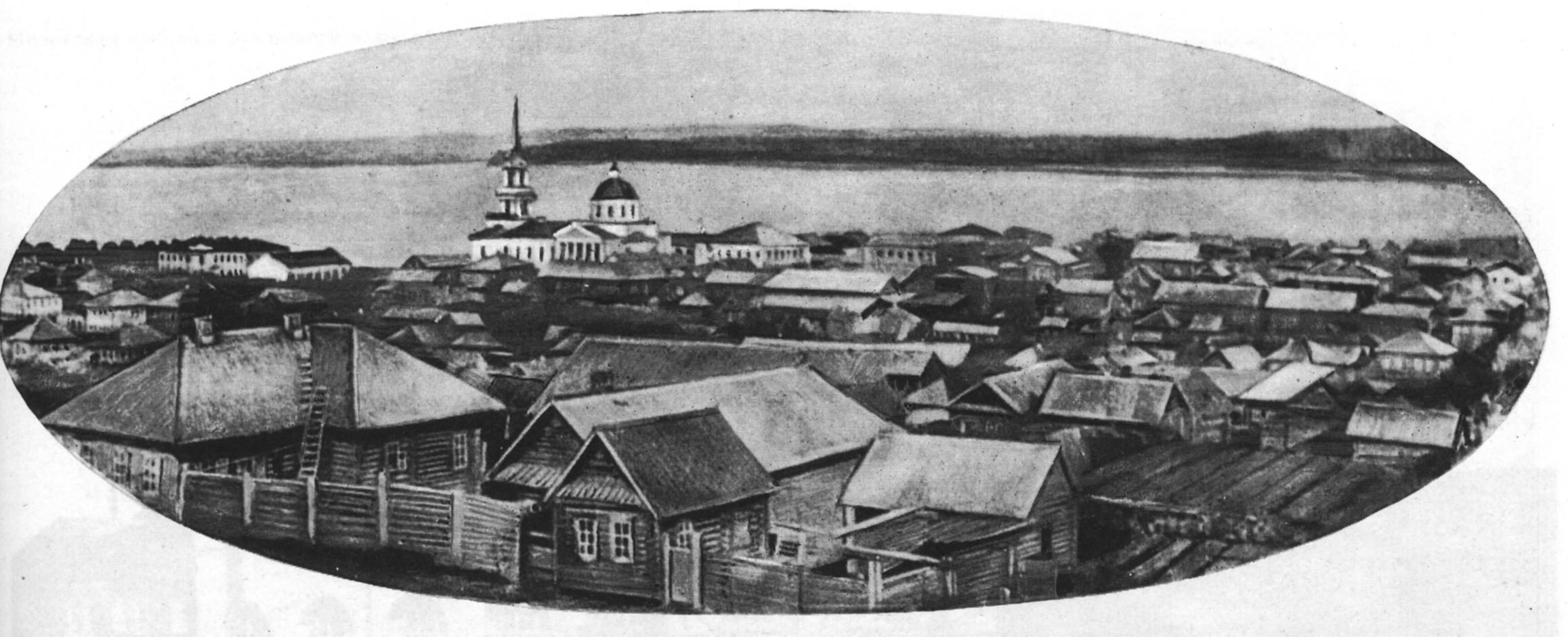 Вид на Воткинск с колокольни Преображенского храма.1880