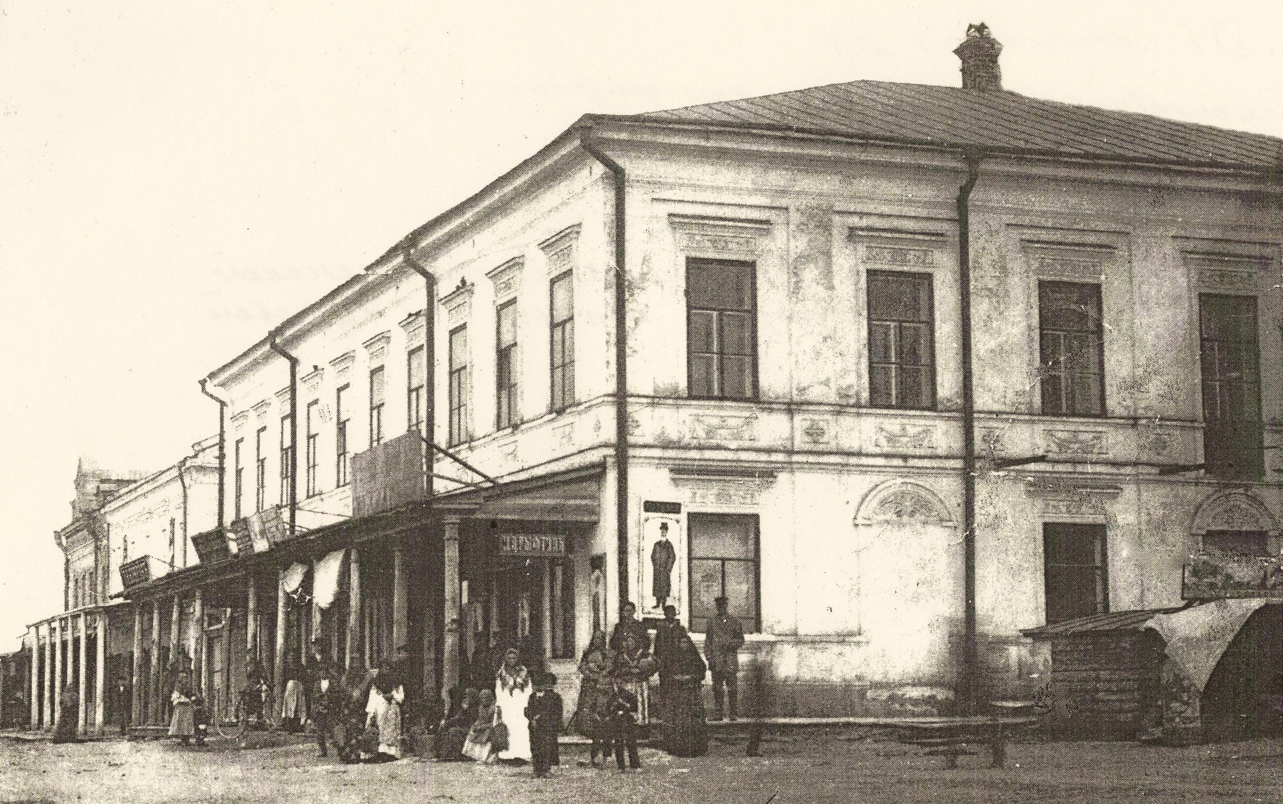 Витильская улица. Вид на дом и магазин купца Коткова и модно-мануфактурный магазин Е.Девятовой.