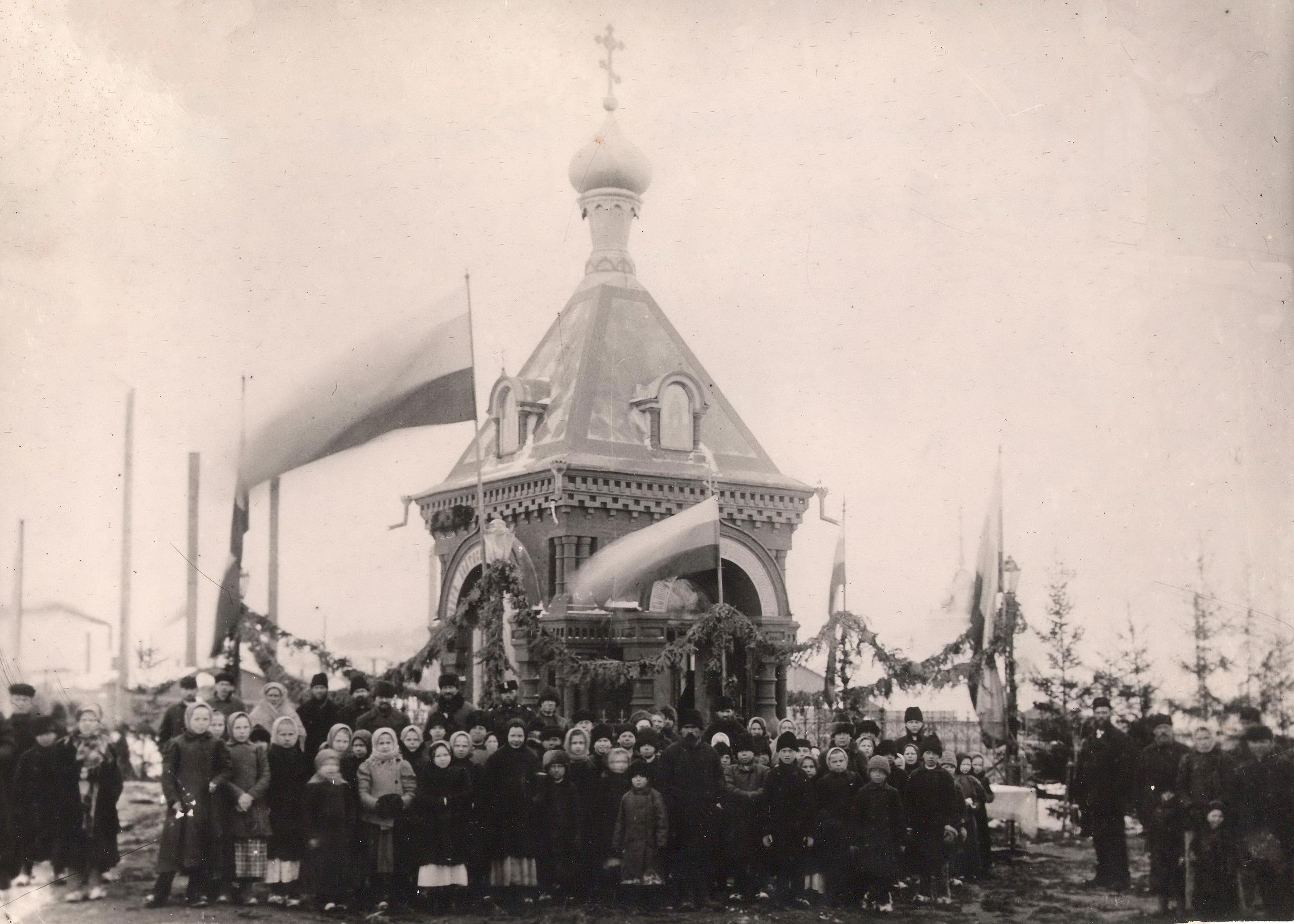 Часовня св. Александра Невского(на плотине) в память о покушении на имп. Александра II