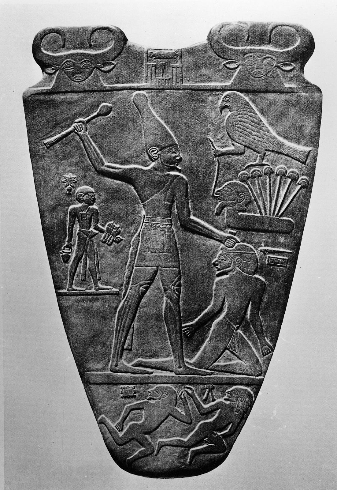 Каирский музей. Палетка Нармера