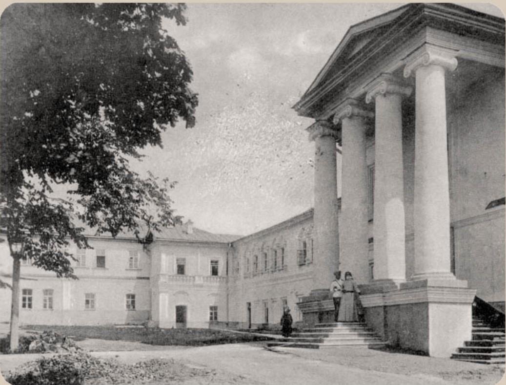Свято-Троицкий мужской монастырь. Архиерейский дом
