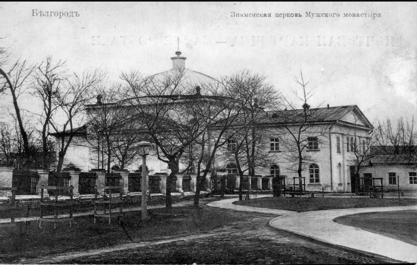 Свято-Троицкий мужской монастырь. Знаменская церковь