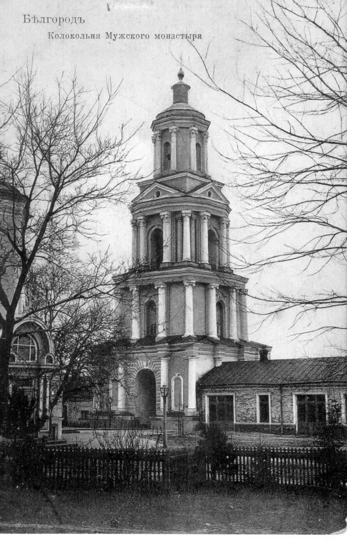 Свято-Троицкий мужской монастырь. Колокольня