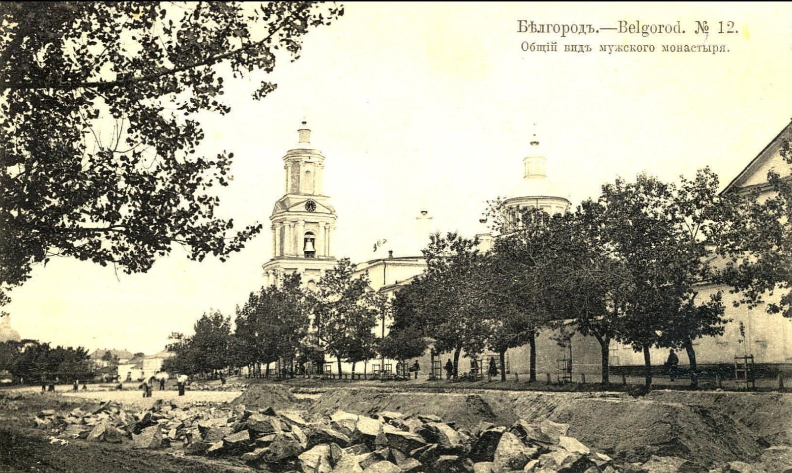 Свято-Троицкий мужской монастырь. Общий вид