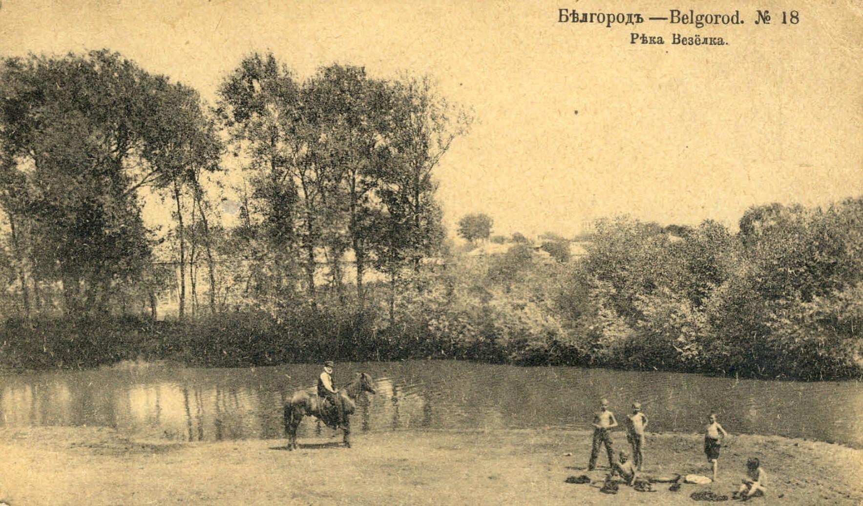 Река Везелка