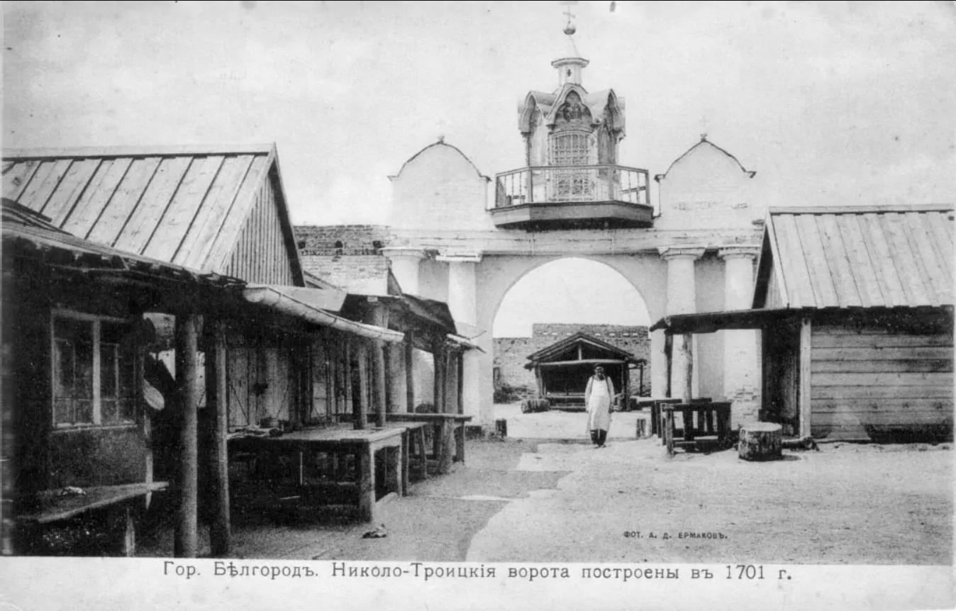 Белгород на старой открытке