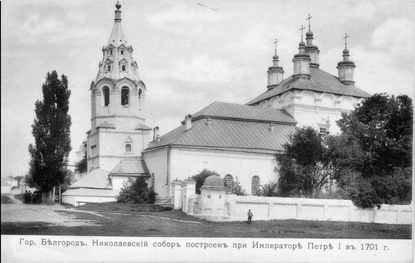 Успенско-Николаевская церковь