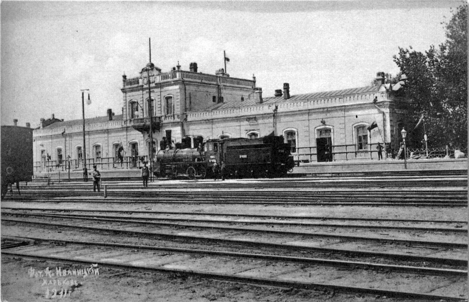 Вокзал Южных дорог