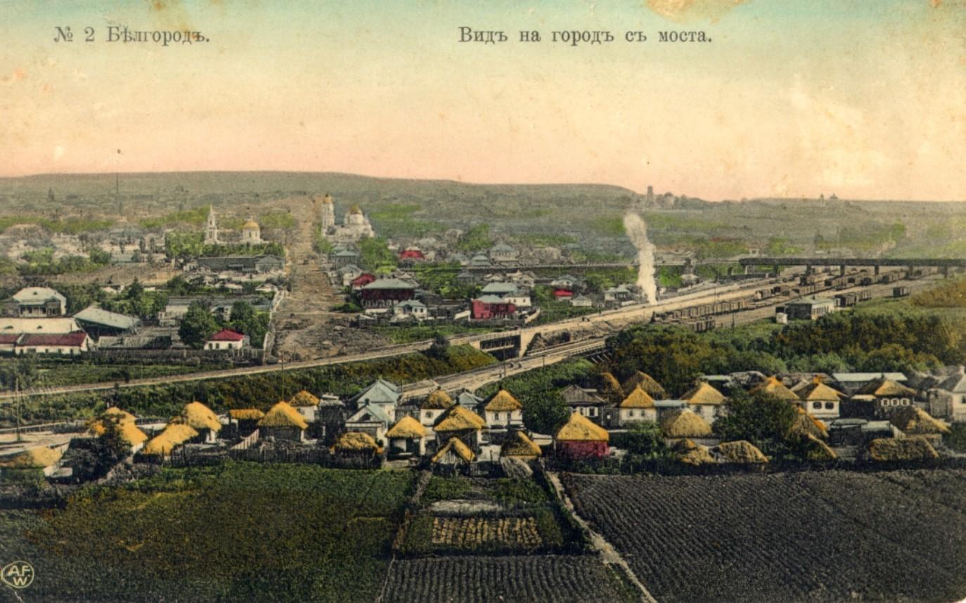 Вид на город с моста