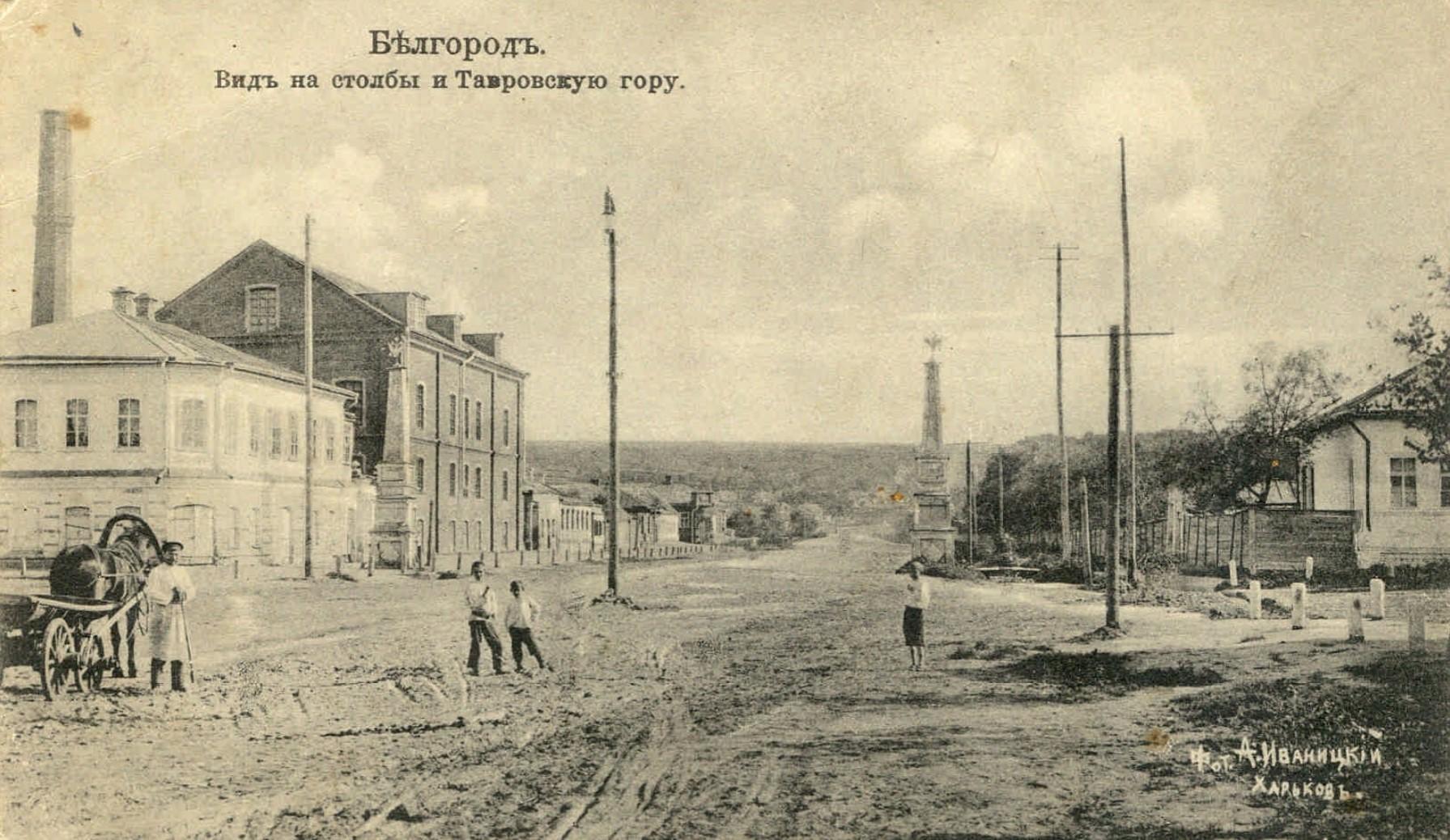 Вид на столбы и Тавровскую гору