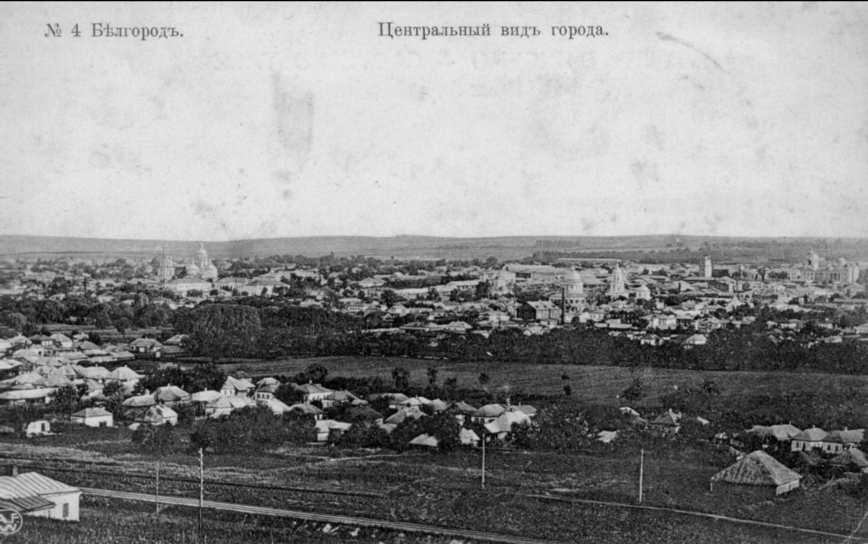 Центральный вид города