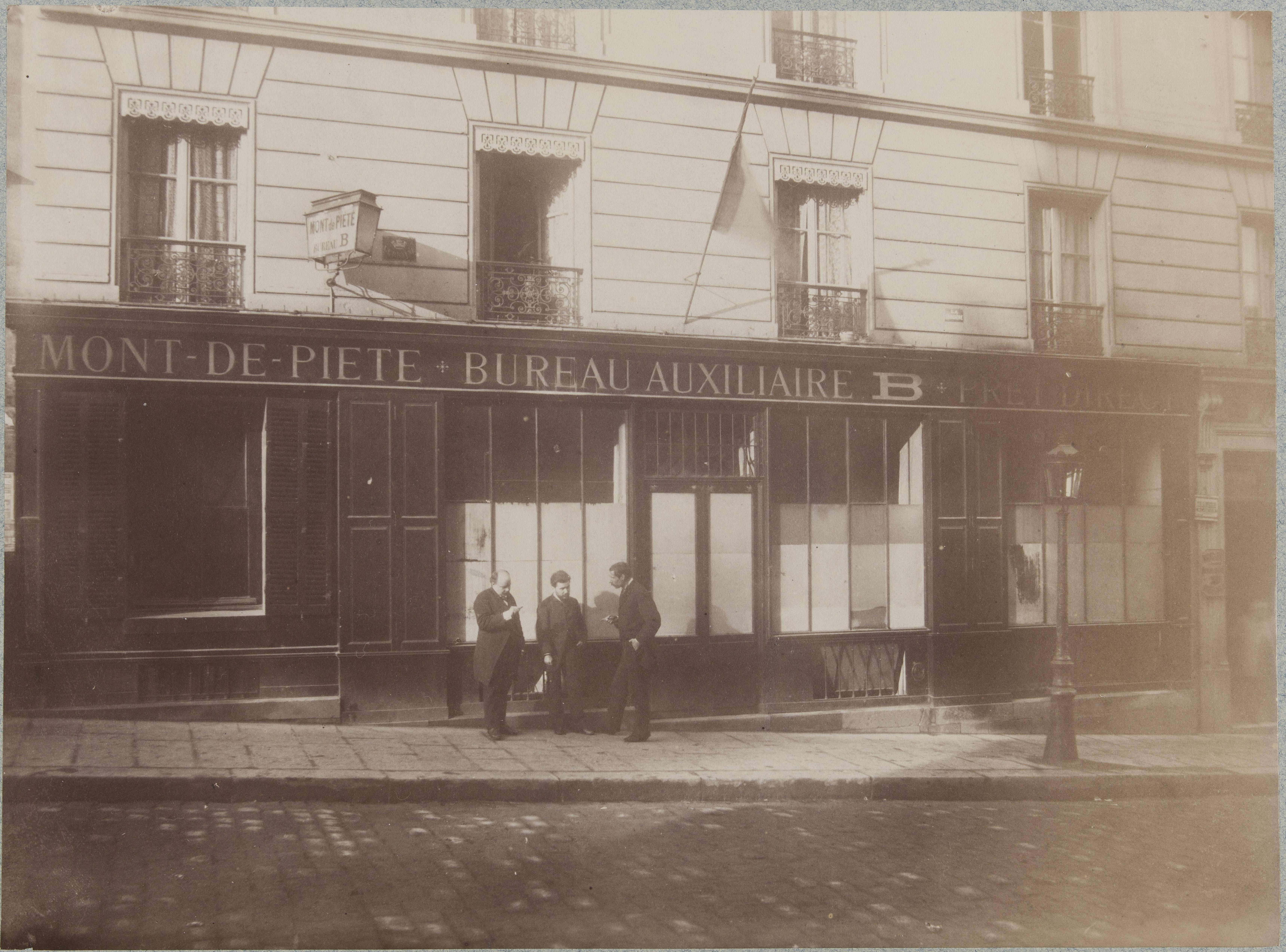 Вспомогательный офис B, улица Бернардинцев, 44