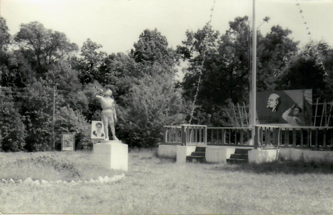 1964. Фотографии пионерлагеря «Алексин» треста «Воркутауголь» в период подготовки к съёмкам фильма «Добро пожаловать, или Посторонним вход воспрещён»