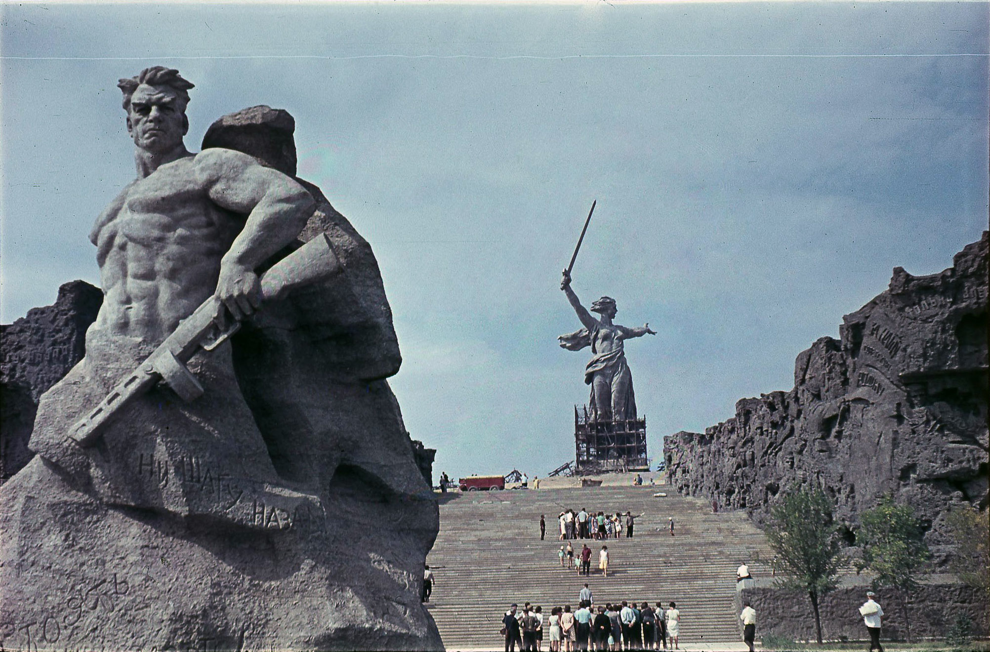 Волгоград. Строительство мемориала «Мамаев курган»