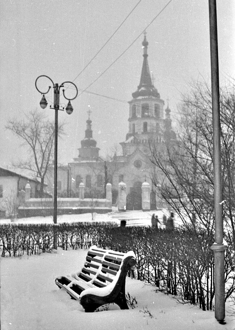 1964. Иркутский скверик