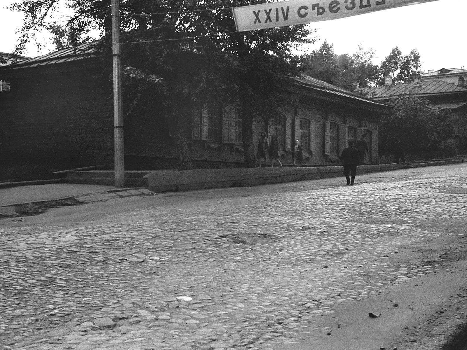 1970. Улица Чкалова, август