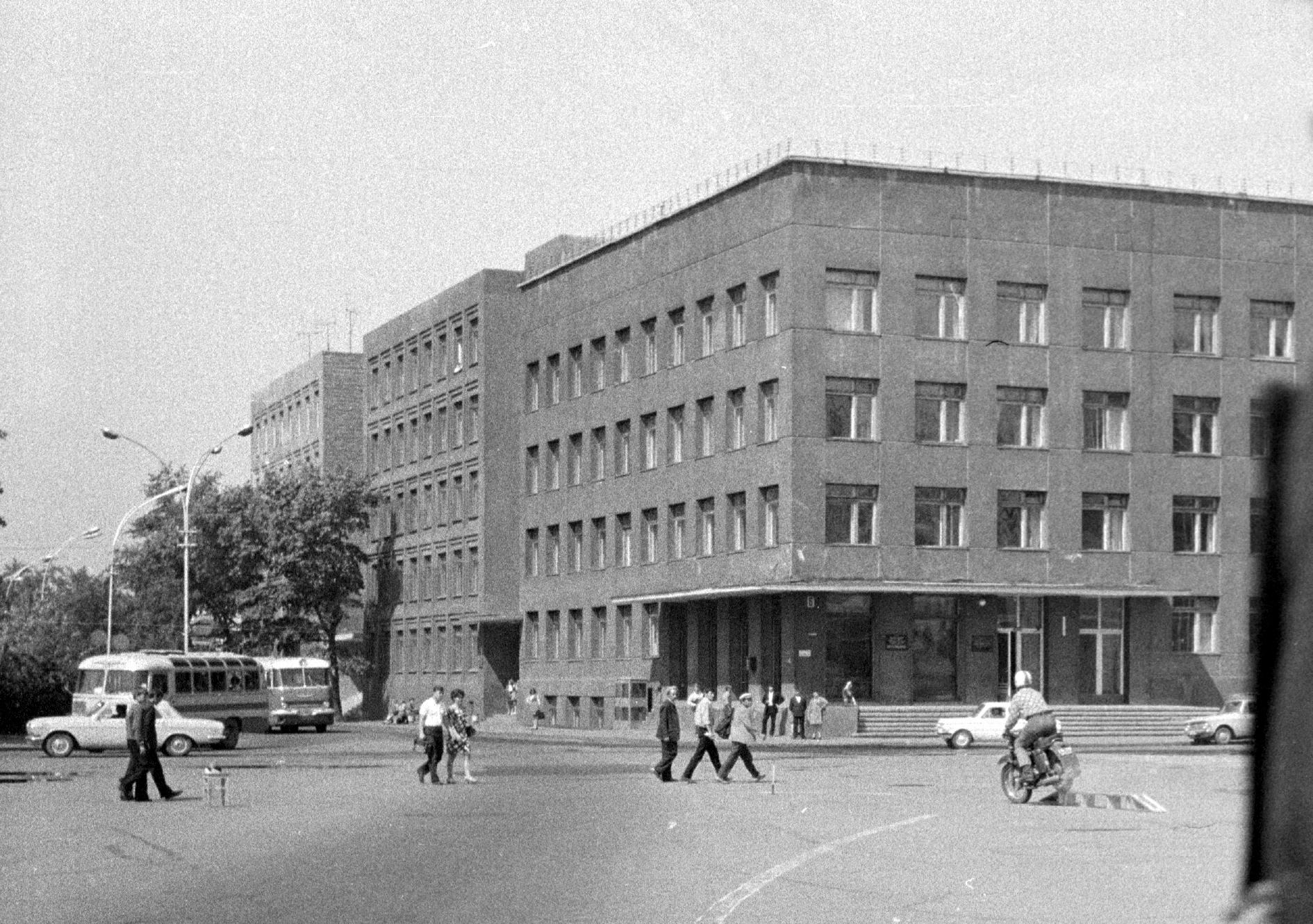 1975. Заключительная часть Всесоюзного авторалли в честь 30-летия Победы