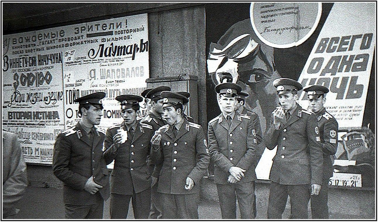 1977. У кинотеатра Гигант