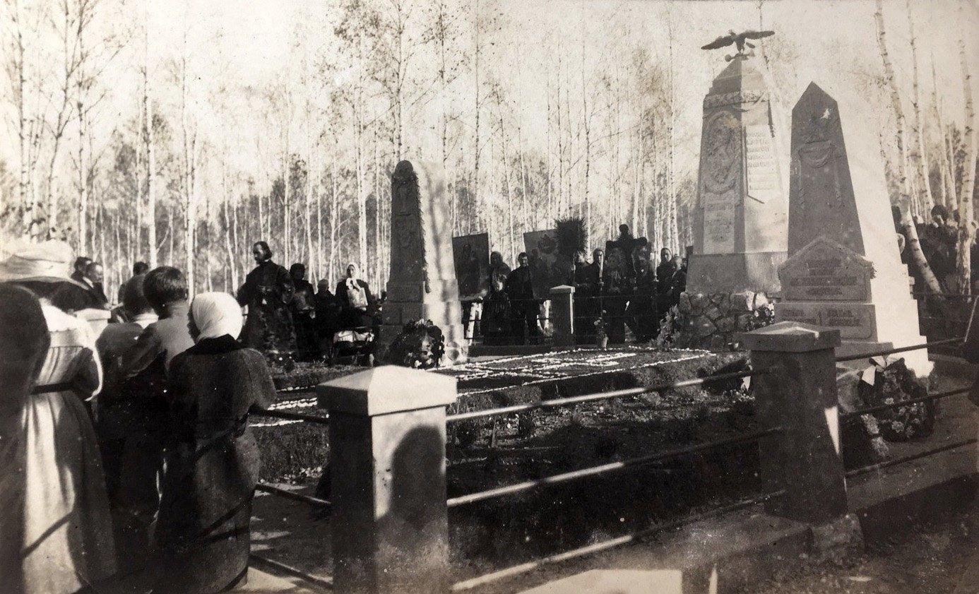 Панихида у могил чехословацких легионеров на Глазковском кладбище. 1918