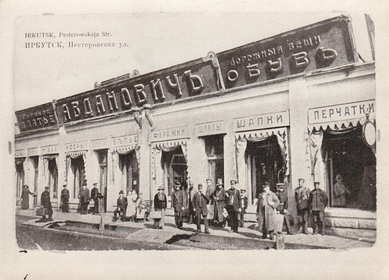 Пестеревская улица