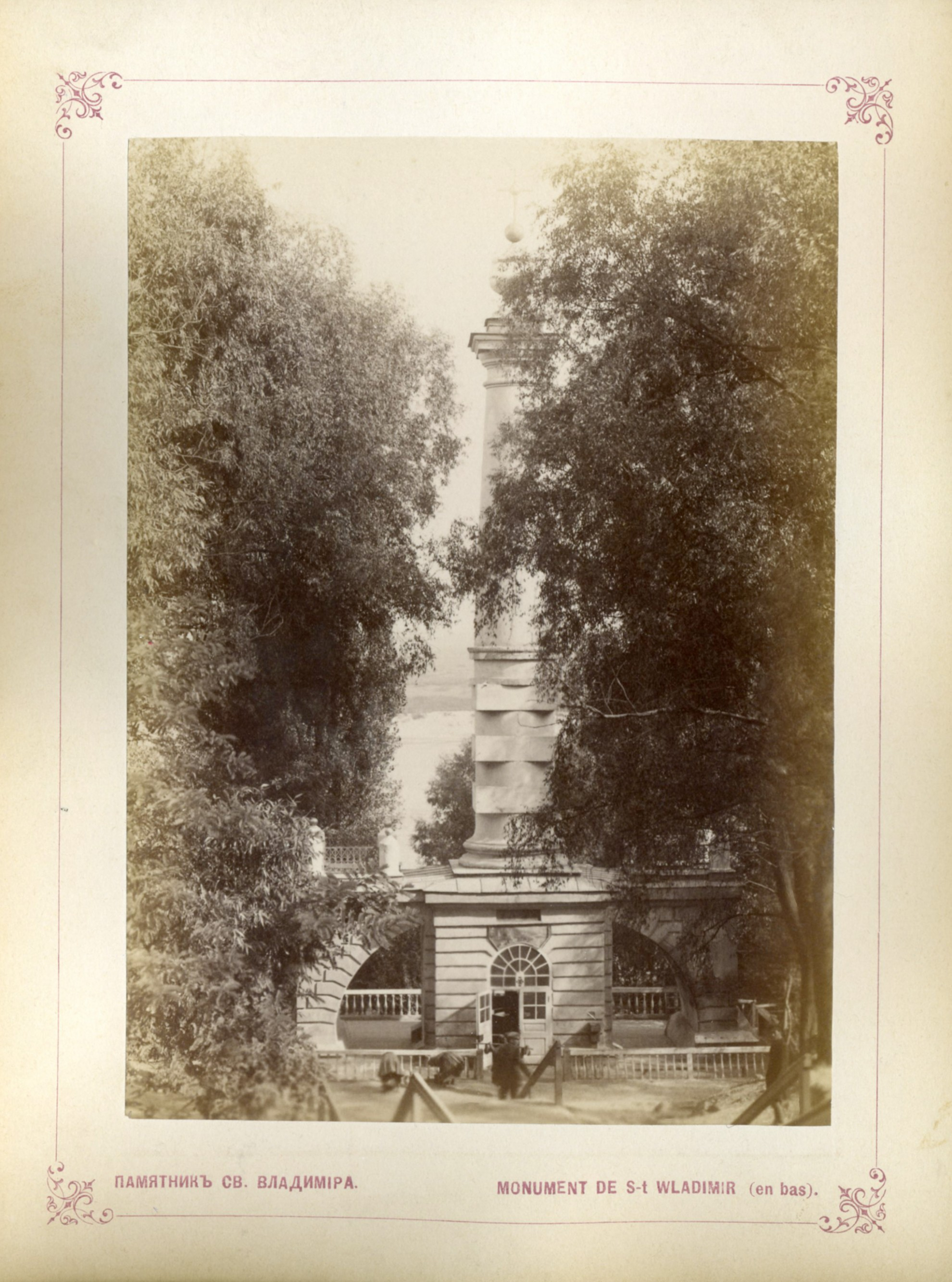 Памятник св Владимира