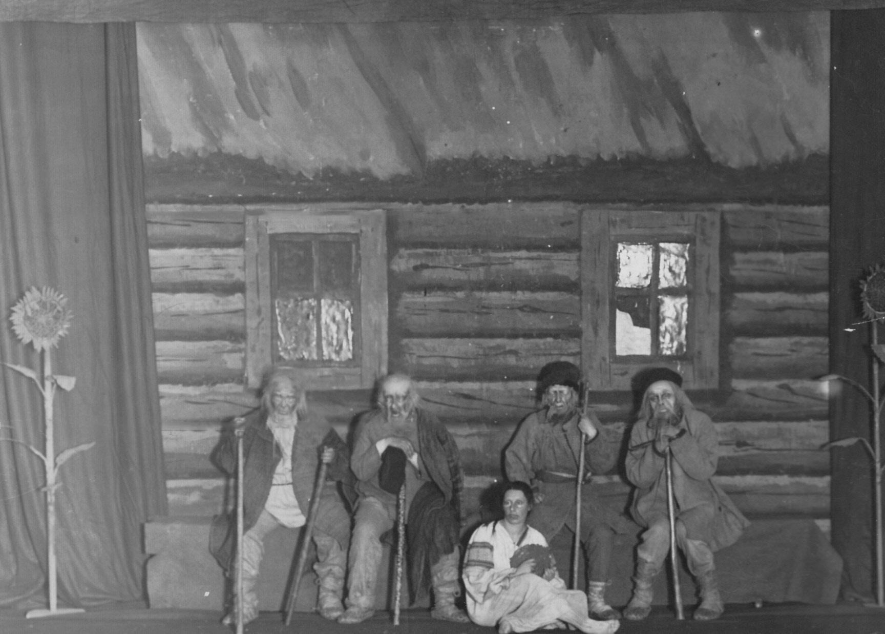 1910. Сцена из спектакля «Современники»