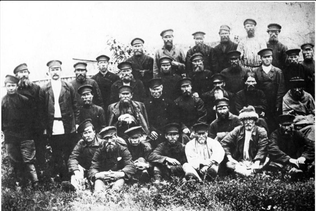 Крестьяне села Старый Буян - участники революционных событий 1905 года