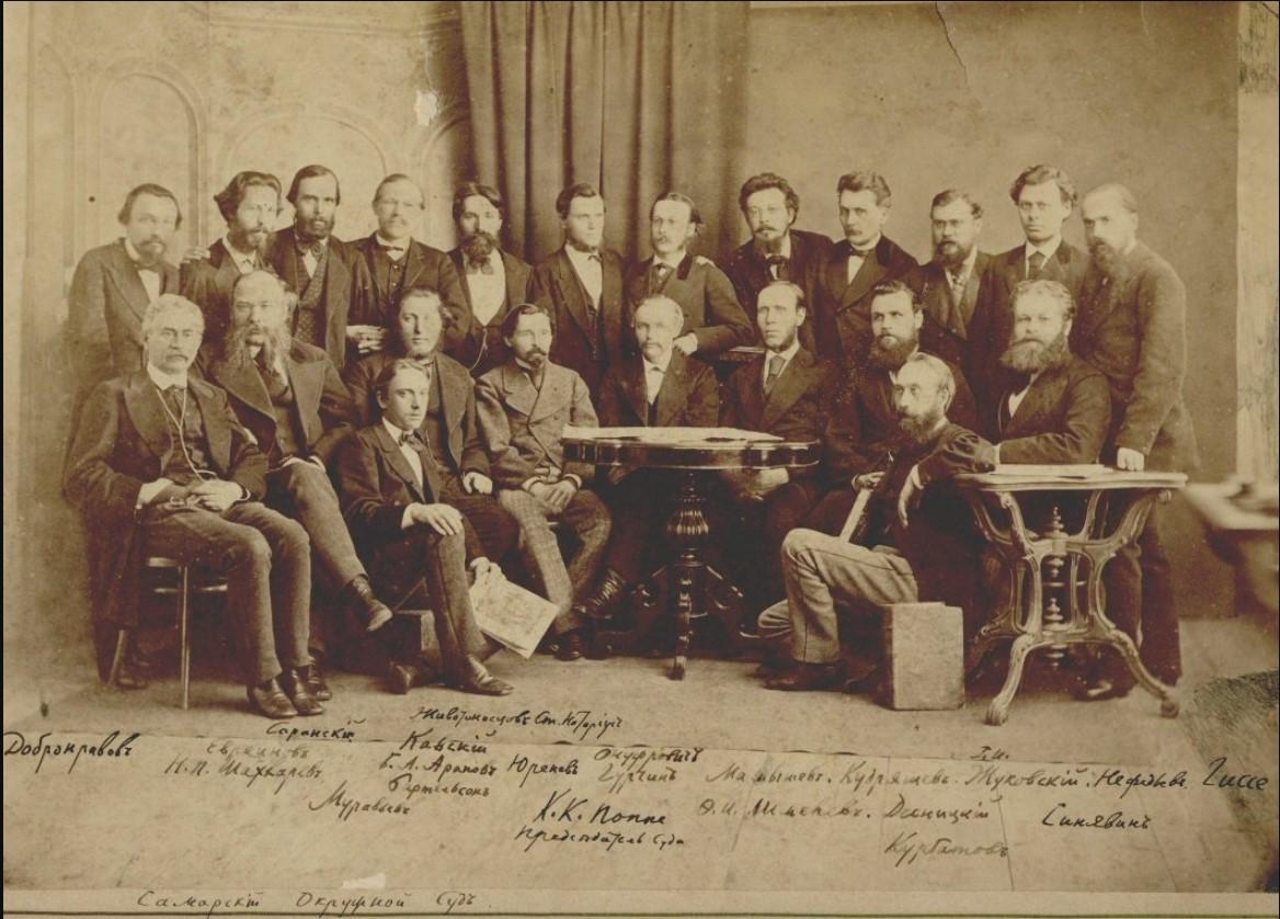 Поппе Карл Карлович (1822 - 1875) в центре за столом с работниками Самарского окружного суда