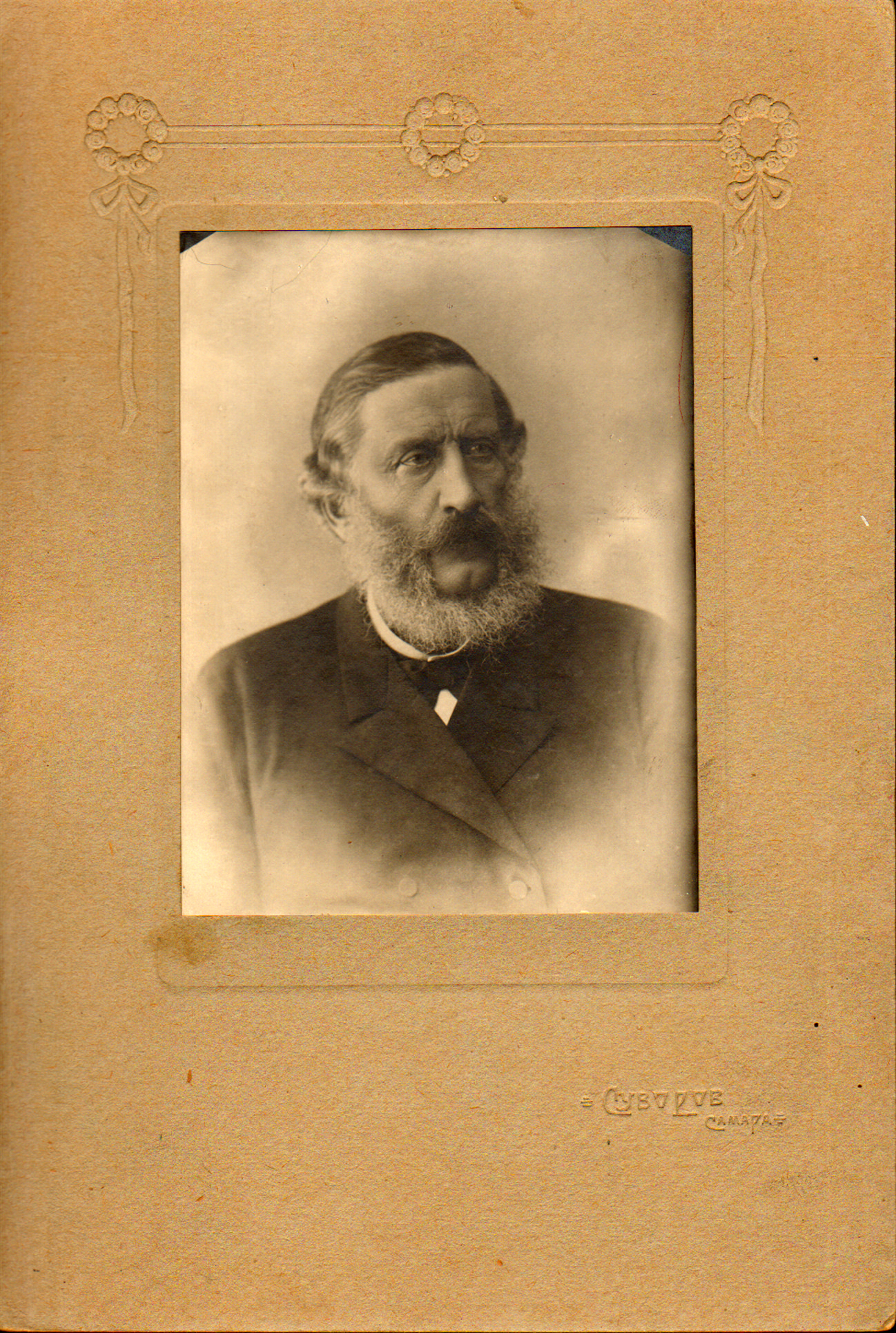 Анненков Владимир Иванович - председатель Самарского окружного суда. 1895